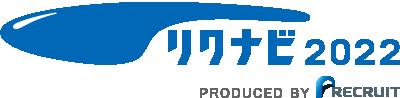 リクナビ2022ロゴ